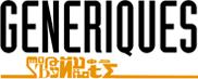 logo_generiques.png